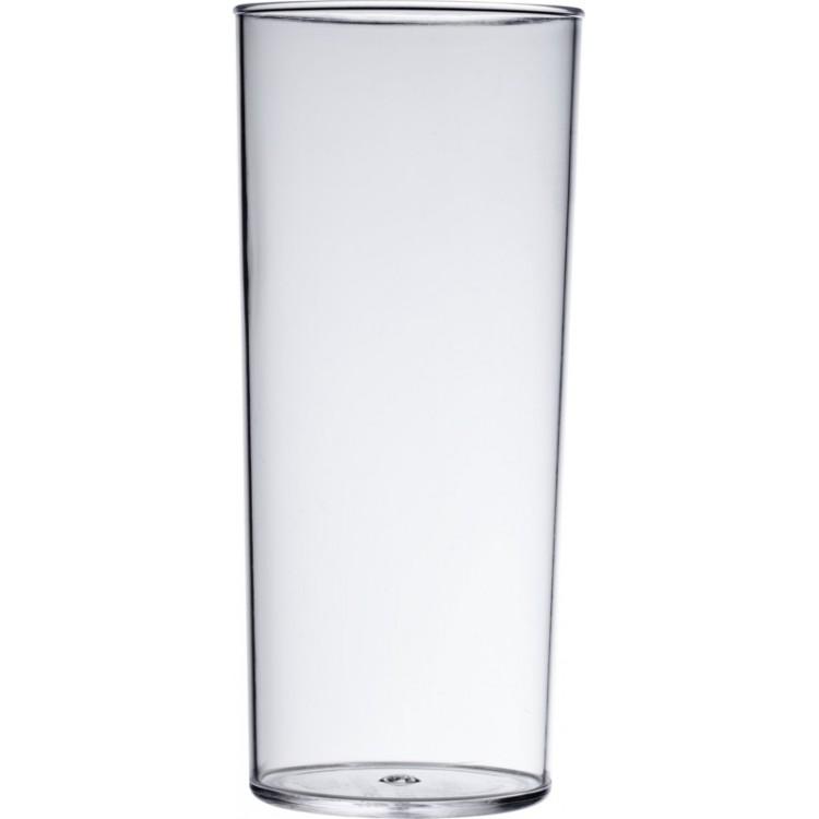 Gobelet en plastique Hiball économique 340 ml à prix de gros - Gobelet à prix grossiste
